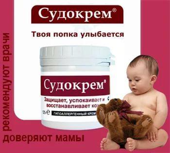 Як відрізнити пітницю від алергії у немовляти: 13 відмінностей, симптоми, поради по догляду за шкірою дітей