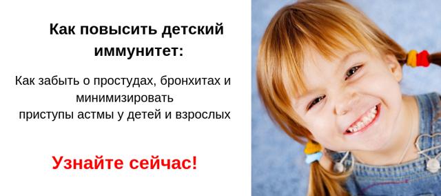 Кропив'янка у дітей: 3 основні причини, симптоми, лікування, профілактика, відео