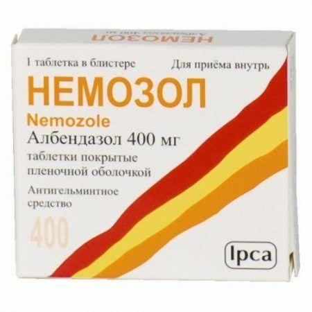 коробка з таблетками